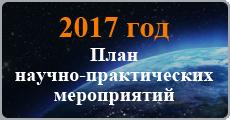 fgbun_banner_2017.png