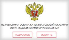 banner_vote1.png