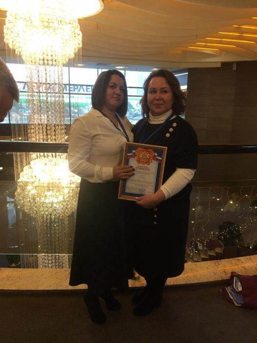 В Казани прошла IX Конференция дерматовенерологов и косметологов Приволжского федерального округа
